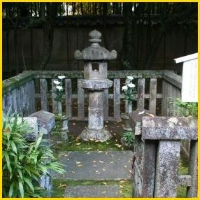 細川ガラシャの墓