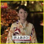 井上あさひ アナウンサー NHK